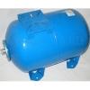 """Бак для воды H 100 Гориз. (гидроаккумулятор) """"Униджиби"""""""